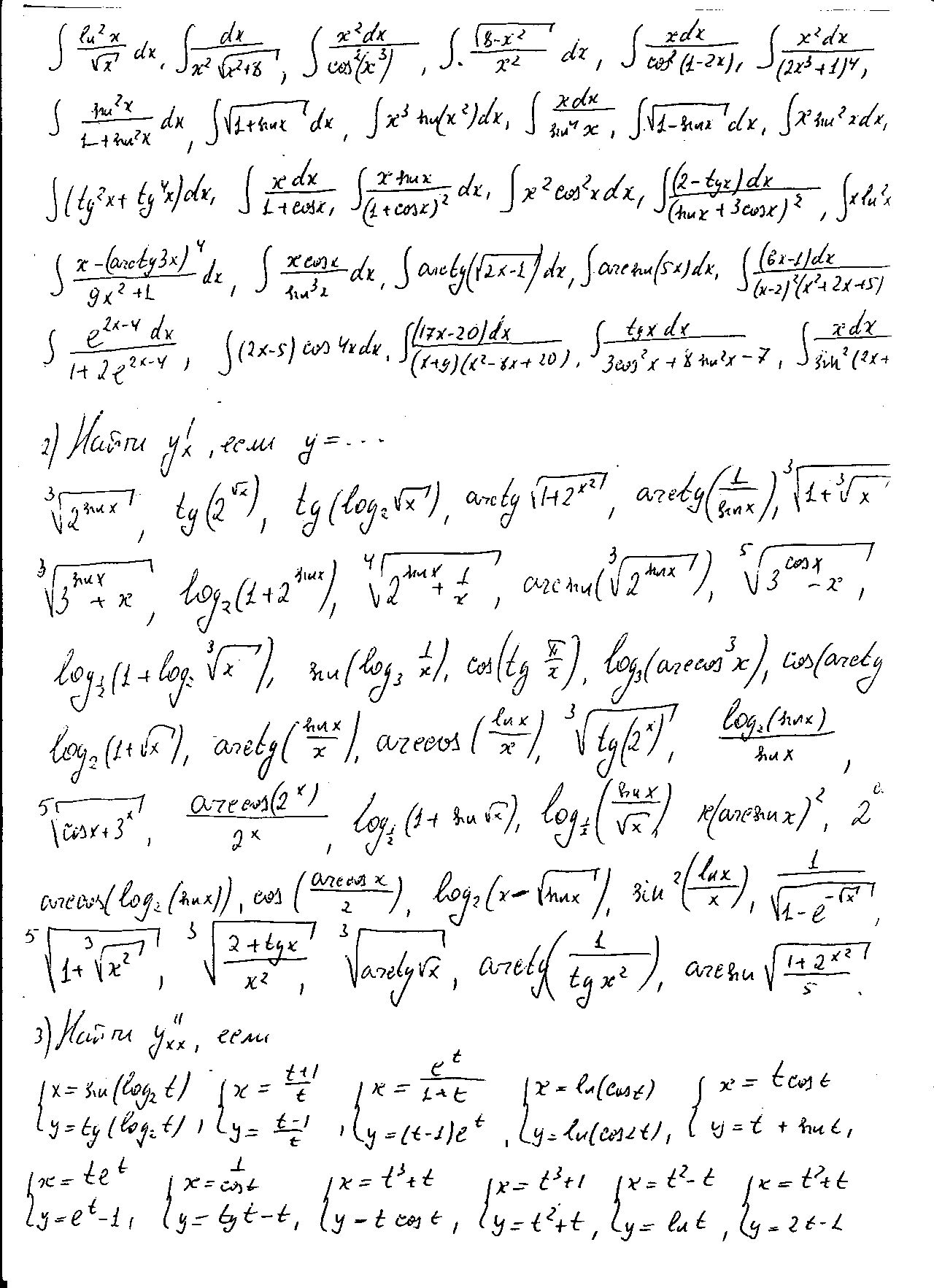 calculus help essay euthanasia this site is designed for high school and college math students a complete set of class notes handouts worksheets powerpoint presentations and practice